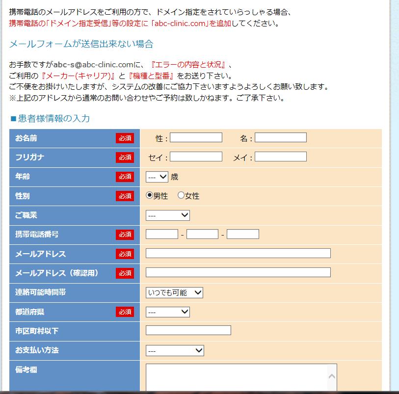 abcyoyaku.png3.png4.png5.png6.png7