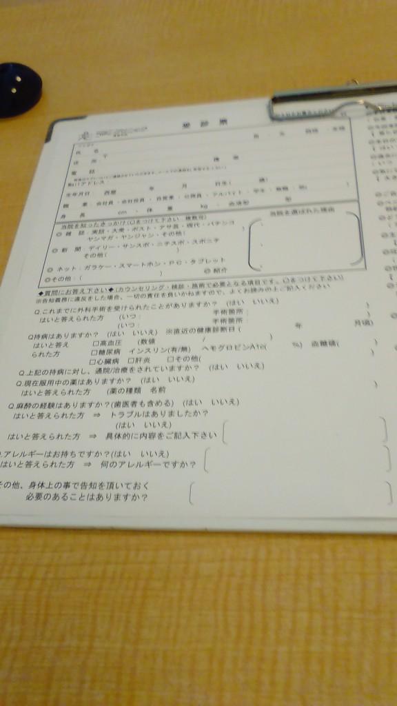 sindansyo2