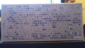 KIMG0503