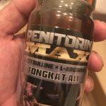 ペニトリンMAXを飲んでみた結果と効果・口コミ